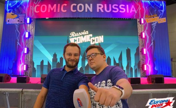 ComiCon Russia 2017